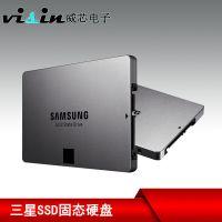 三星SAMSUNG 840EVO系列120G  2.5英寸 固态硬盘批发零售均可