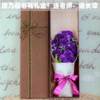 一件代发 教师节康乃馨香皂花礼盒 送老师父母肥皂花束 创意礼物