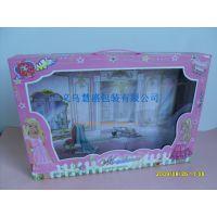 供应包装盒 手提玩具礼品盒  瓦楞纸盒  彩盒定做印刷  厂家直销