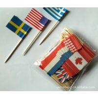 供应纸质旗帜,广告牙签旗
