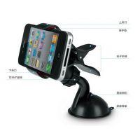 车载迷你手机架 车用360°旋转导航架 iphone4汽车夹子手机支架