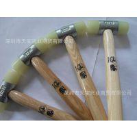 德国进口锤子工具Hunter白色直径40mm尼龙锤 木柄白胶锤现货批发