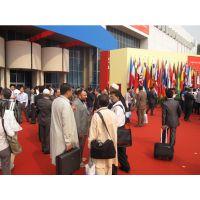 2016年伊朗泵阀门管道展览会