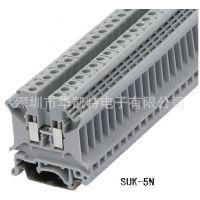深圳市导轨式接线端子,UK-5N,电流:41A,800V,配电箱接线端子