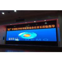 P2.5会议室LED显示屏安装设计报价方案
