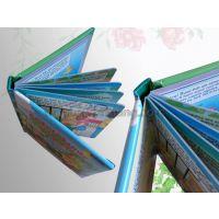 供应深圳彩汇印刷包装有限公司|深圳印刷|书刊杂志印刷|儿童书印刷|包装彩盒印刷|手提袋印刷|