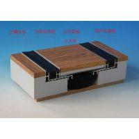 长沙变形缝装置生产厂家-《长沙百工建材》