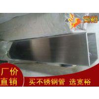 不锈钢304矩形管工业管