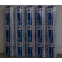 玉林防水施工合同范本sbs弹性体改性沥青防水卷材国标青龙牌