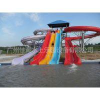 供应水上游艺设施、水上乐园设备、水上滑梯、组合滑梯 (敞开螺旋滑梯、彩虹滑梯、皮筏螺旋滑梯)