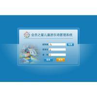 南京会员之星儿童游乐场管理系统,上门施工,包教包会
