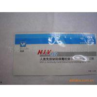 工厂批发多层复合化妆品 医疗生物类 试孕 铝箔复合印刷包装袋