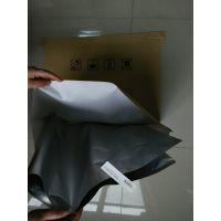 工程塑料专用包装袋,塑料粒子包装袋