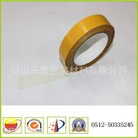 销售白纸黄纸布基胶带 双面纱布胶带 自粘胶带