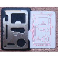 多功能工具卡 卡片刀 生存卡 刀卡 救生卡 万能卡 带皮套