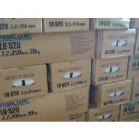 进口原装低合金耐热钢焊条日本神钢焊条厂家直销
