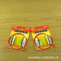 正品 南孚电池 AA电池 7号碱性电池 聚能环高容量电池两粒装