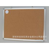 白板厂家直销高档60X90CM单面铝边软木板留言板告示板承接定制