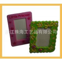 殊海工厂供应pvc软胶相框,PVC相框,卡通相框质量保证