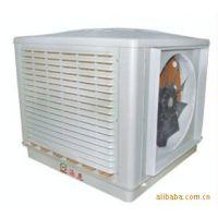 优惠价供应供应环保空调、负压风机、水帘墙