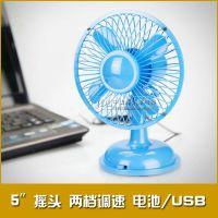 厂家5寸风扇 摇头充电台式风扇 迷你电风扇 迷你空调 风扇配件