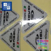 专业生产不干胶标签不干胶贴纸PVC贴纸印刷标签透明可移动不干胶