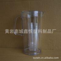 供应2500ML透明冷水壶  2.5L冷水具  PS、PP水具四杯一壶