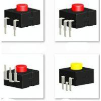 LED大功率手电筒配件,自行车按钮开关,连接器开关