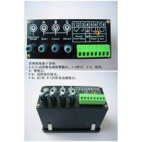 供应供应 针插式光纤型短路接地故障指示器EKL4