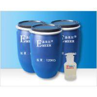 供应包芯纱硅油 EM-3130