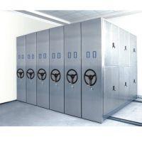 保密柜档案密集柜存取档案柜手动密集架生产厂家