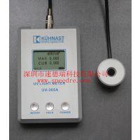 UV-365A UV光强度检测仪
