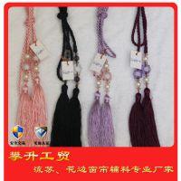 专业生产流苏 装饰珠边等纺织品装饰辅料 工艺品流苏 箱包流苏