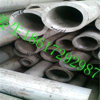 供应316不锈钢管材大口径厚壁管不锈钢工业管