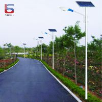 小区专用太阳能灯 高效太阳能路灯 新农村建设专用15W