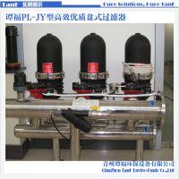 厂家直销谭福环保PL-JY型高效优质盘式过滤器 水过滤 精密过滤