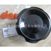 供应ELESA+GANTER品牌凸轮式旋钮 手轮VL.140