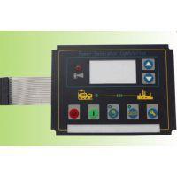 供应汕头铭板|线路薄膜开关定制|热水器按键|MP3电子贴纸