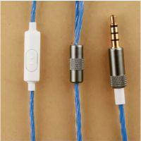 海洋之心 DIY耳机维修 更换 MIC麦发烧线材升级线