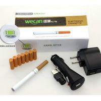 厂家直销高品质维康正品电子烟 烟民戒烟好工具 健康戒烟产品