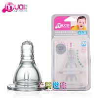 奶嘴批发 母爱 标准口径全硅胶婴儿奶嘴 可伸展5MM 婴儿用品