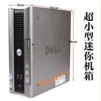二手原装戴尔GX755迷你型台式电脑Q35双核小主机+原装电源/成色新
