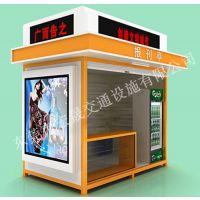 北京市移动休息室/环卫工人休息室/环卫垃圾房