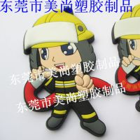 119消防钥匙扣 消防钥匙扣挂件 塑胶消防吊饰