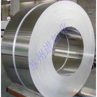 销售不锈钢SUS304H  不锈钢带材 卷料 质量 价格