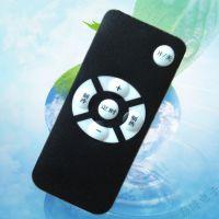 太阳能节能灯遥控器、暖气机红外线遥控器、抽油烟机红外线遥控器
