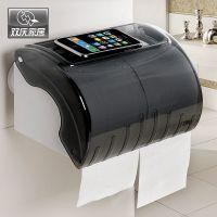 双庆 SQ-1983 浴室用品  纸巾抽 塑料 纸巾盒 塑料 纸巾架