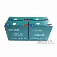 正品旭派铅酸蓄电池 48V20AH 电动三轮改装水电瓶 免维护足容量