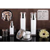 伽盛包装化妆品包材化妆品瓶塑料瓶供应