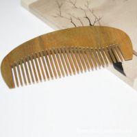 女士必备 红木梳子 绿檀木梳子 檀香木梳子/便携 可用来刮痧